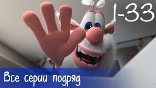 Download Буба - Все серии подряд (33 серии + бонус) - Мультфильм для детей Video