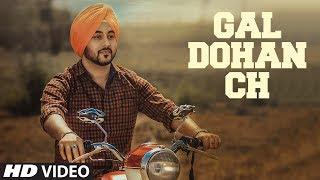 Download New Punjabi Songs 2017 | Deep Karan: Gal Dohan Ch | Latest Punjabi Songs 2017 | T-Series Video