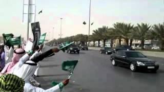 Download Saudi Arabian king's MASSIVE motorcade Video