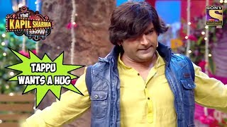 Download Kapil's Brother Tappu Wants A Hug - The Kapil Sharma Show Video