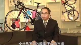 Download 台灣國際20大品牌之品牌故事 - 巨大機械 Video
