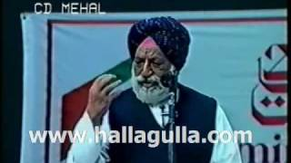 Download Kanwar Mehandir Singh Bedi Seher - Naat - Hum Kisi Deen Say Hoon clip0.wmv Video