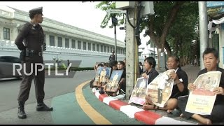 Download Thailand: Crown Prince Maha Vajiralongkorn officially becomes king Video