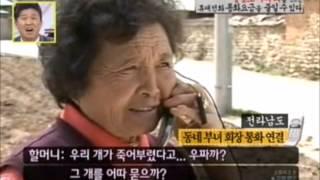 Download 스펀지2.0 지역별 통화시간 차이 Video
