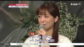 Download [생방송 스타뉴스] H.O.T.부터 AOA까지 아이돌 총출동.. 문희준-소율 결혼식 현장 Video