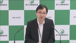 Download 原子力規制庁 定例ブリーフィング(平成30年08月21日) Video