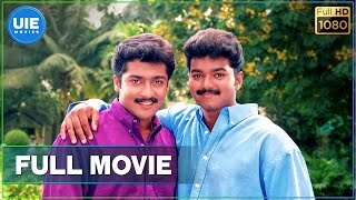 Download Friends Tamil Full Movie Video