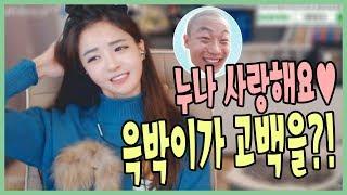 Download 엣지☆ 차기 후보가 고백을?!! ″누나 사랑합니다~″ (feat.윽박) Video