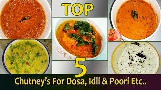 Download TOP 5 Regular Chutneys for Dosa, Idli , Chapathi & Poori Etc.. Video