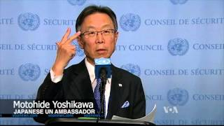Download UN Prepares New North Korea Sanctions Video