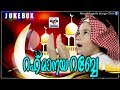 Download റഹ്‌മാനയ റബ്ബേ # Ramzan Songs # Ramzan Special Songs # Mappila Songs Old Hits # Ramzan Song 2017 Video