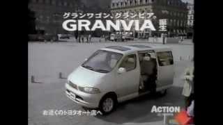 Download 【CM】トヨタ グランビア【1997年】 Video