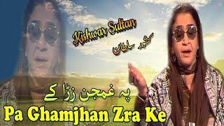 Download Pa Ghamjhan Zra Ke | Kishwar Sultan | Pashto Song | HD Video Video