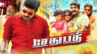 tamil movies 2018 hindi dubbed download