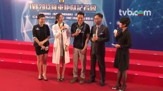 Download 《仁心解碼II》@ 香港影視展 FILMART 2013 (TVB) Video