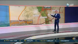 Download تعرف على الطريق الدائري الإقليمي في مصر Video