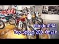 Download พาชม Honda CB4 สุดเก๋าที่ขี่ได้ทะลุ 200 กม./ชม. Video