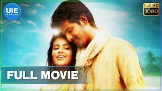 Download Ethir Neechal Tamil Full Movie Video