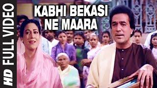 Download Kabhi Bekasi Ne Maara [Full Song] | Alag Alag | Rajesh Khanna Video