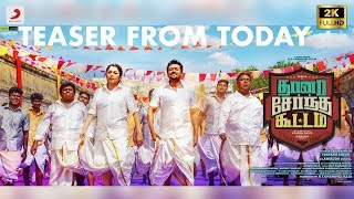 Download Thaanaa Serndha Koottam Official Tamil Teaser | Suriya | Anirudh l Vignesh ShivN Video