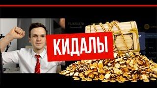 Download ЛАРИН ПРОТИВ - КЕЙСЫ Video