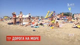 Download ТСН досліджує сервіс, ціни та дороги у популярних морських курортах України Video