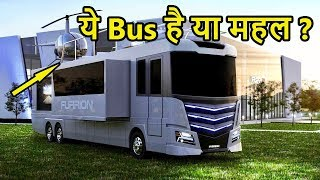 Download क्या हम ले पाएंगे कभी ऐसा घर oops बस ? | 10 Luxurious Motor Homes That Will Blow Your Mind Video