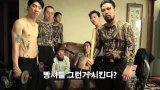 Download [ 중학생들에게 보내는 경고장 ] - 쿠쿠크루(Cuckoo Crew) Video