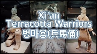 Download Xi'an Trip] 시안 병마용(兵馬俑) Museum of Qin Terracotta Warriors and Horses Video