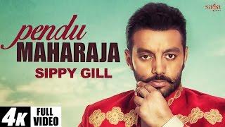 Download SIPPY GILL - Pendu Maharaja (Full Video) | Amrit Maan | Latest Punjabi Songs 2016 | SagaHits Video