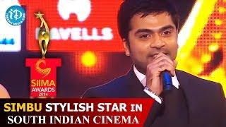 Download Simbu Fun with Shiva | Stylish Star in South Indian Cinema | #SIIMA2014 | Telugu Video