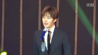 Download (FanCam) 160521 Jung Il Woo at Asia Model Festival in Suwon Video