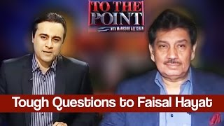 Download Why Faisal Saleh Hayat Joined PPP - To The Point 15 January 2017 - Express News Video
