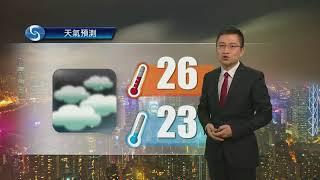 Download 黃昏天氣節目(04月23日下午6時) - 科學主任胡宏俊 Video