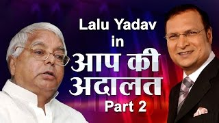 Download RJD Supremo Lalu Yadav in Aap Ki Adalat (PART 2) Video
