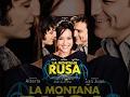 Download La Montaña Rusa Video