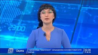 Download Выпуск новостей 22:00 от 17.02.2018 Video