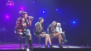 Download 2NE1- '살아 봤으면 해 (IF I WERE YOU)' 0321 Yoo Hee-yeol's Sketchbook Video