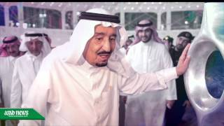 Download PICTORIAL VIDEO: King Salman visits Grand Mosque in Makkah Video