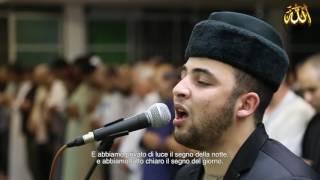 Download صوت هز مدينة Torino الإيطالية ـ القارئ : أنس براق Video