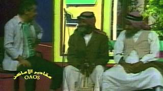 Download محمد عبده .. يستمع الى مواهب السدحان و الشايب اللطيف Video