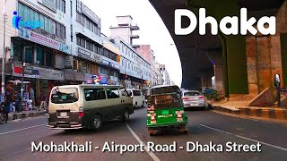 Download Beautiful Dhaka City Street Drive   Mohakhali Airport Road View   Developing New Dhaka City Street Video