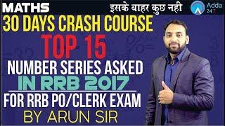 Download RRB PO/CLERK | TOP 15 NUMBER SERIES ASKED IN RRB 2017 | MATHS | Arun sir Video