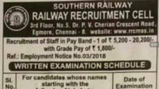 Download RAILWAY GROUP-D EXAM DATE RELEASED. Video