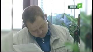 Download Дочерняя компания «верной подруги» Дубровского отзывает исковое заявление в суд н Video