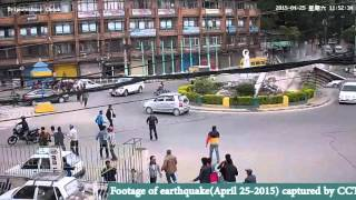 Download Earthquake in Nepal 2015, CCTV footage Video