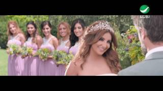 Download Shatha Hassoun … Ykhbal - Video Clip | شذى حسون … يخبل - فيديو كليب Video