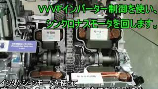 Download ハイパワーすぎた『迷』機関車(EF200電気機関車) Video