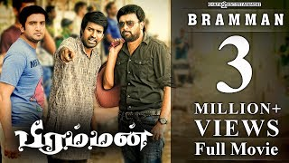Download Bramman - Full Movie   Sasikumar   Lavanya Tripathi   Santhanam   Soori   DSP   HD 1080p Video