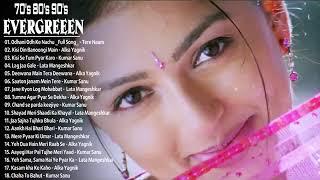 Download 70's 80's90's सदाबहार पुराने गाने // OLD ROMANTIC COLLECTION Alka Yagnik, Udit Narayan l Kumar Sanu Video